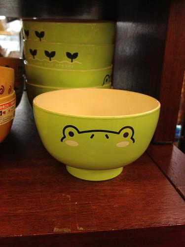 frog peek-a-boo bowl
