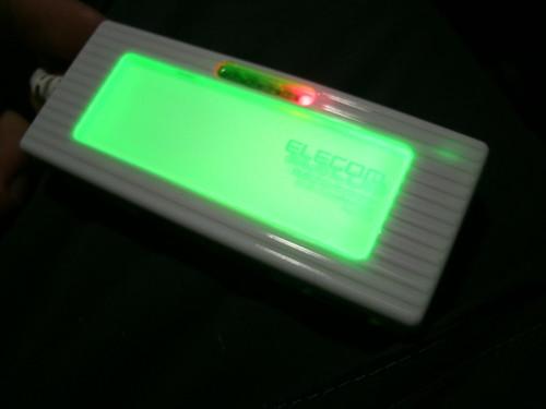 GEDC0081