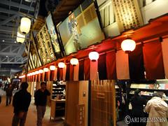 At Tokyo Haneda, flying back to Helsinki via Paris