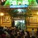 Eshwar Temple Maha Shivaratri