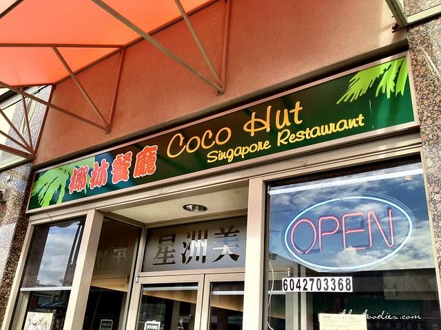 Coco Hut Singapore Restaurant  00001