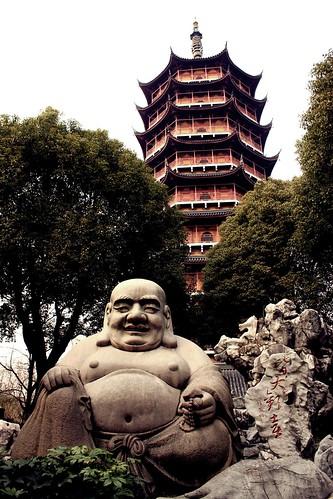 The North Pagoda