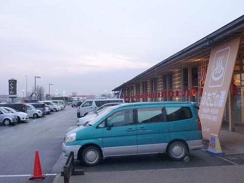 上品の郷, 牡鹿半島でボランティア(ボランティアチーム援人) Volunteer at Oshika Peninsula(Miyagi pref), Deeply Affected by the Tsunami of Tohoku Earthquake