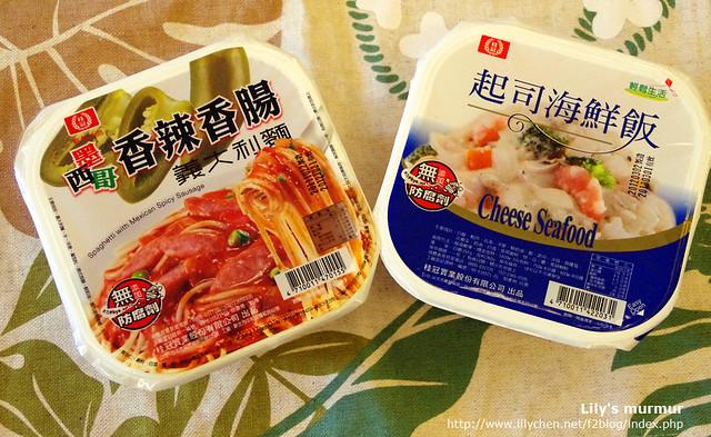 桂冠輕鬆生活組合包,真的是非常方便的好物!讓你輕鬆料理沒煩惱。