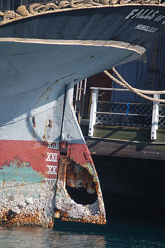 rudderpost port