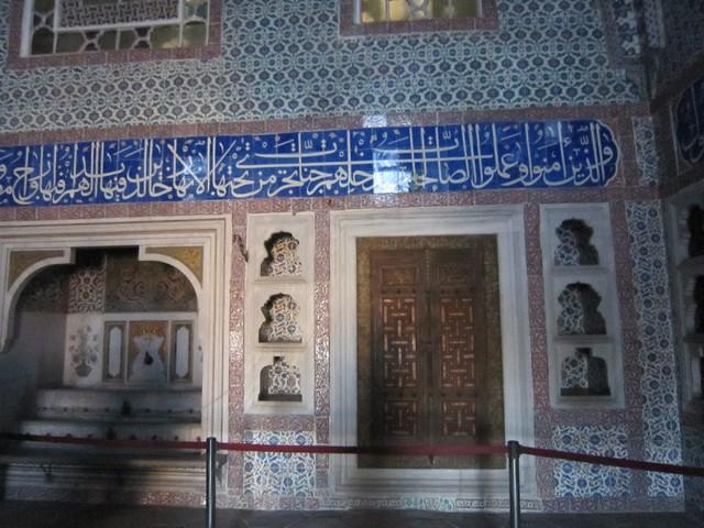 2012_0104_Turkey_Istanbul_Topkapi (100)