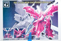 Resin Kit 1 100 Nightingale New Haul Super-G Unboxing Photos (2)