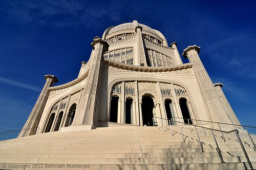 Bahá'í House of Worship, Wilmette, Illinois from an Ant's View by Somnath Mukherjee Photoghaphy