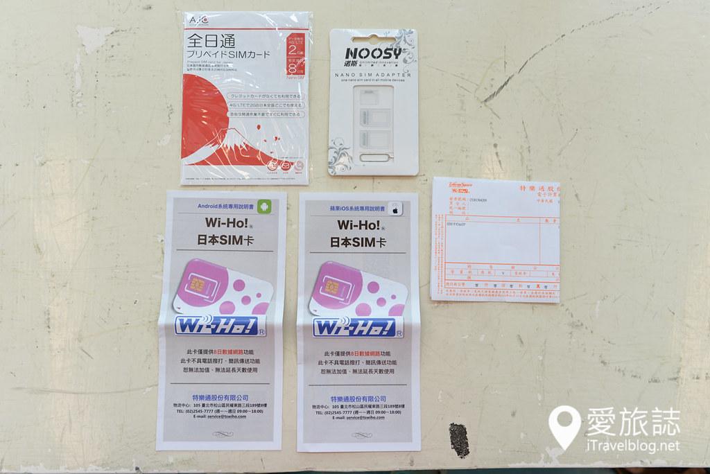 日本行动上网SIM卡 (17)