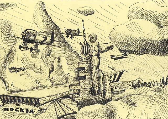 Vladimir Ozerny. Airport Over the Clouds