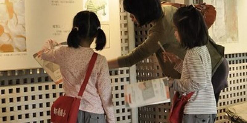 【博物館】台東卑南文化公園:好難的學習單(7.5ys)