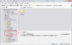 Baidu IME_2012-4-3_20-34-12