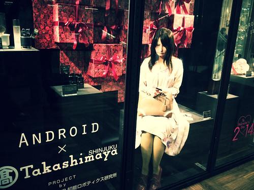 GeminoidF Android/mannequin