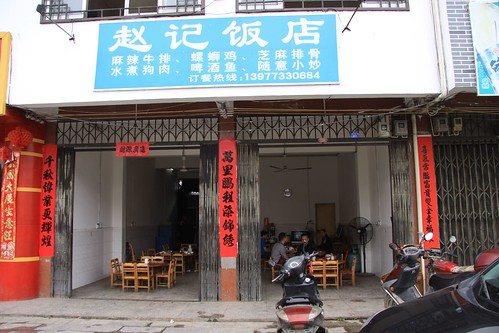 Garage/Restaurant