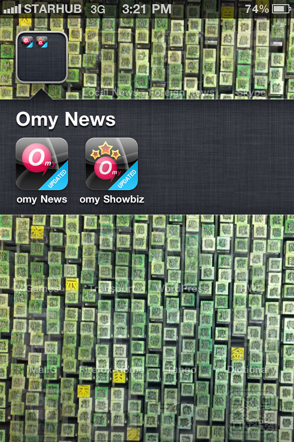 Download/ update either or both of these 2 omy.sg iPhone apps