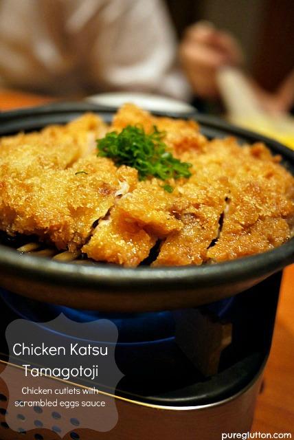 chicken katsudon-v1