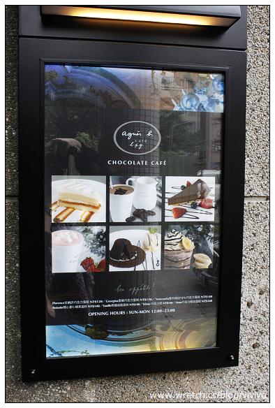 [台北.美食]agnès b. Café L.P.G.‧Da-an Chocolate Café~低調的華麗 @VIVIYU小世界