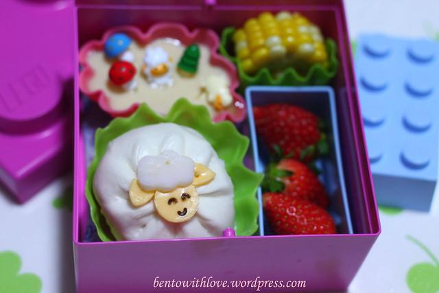 Little Lamb Bento