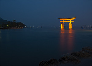 The symbolic Torii off the shores of Miyajima.