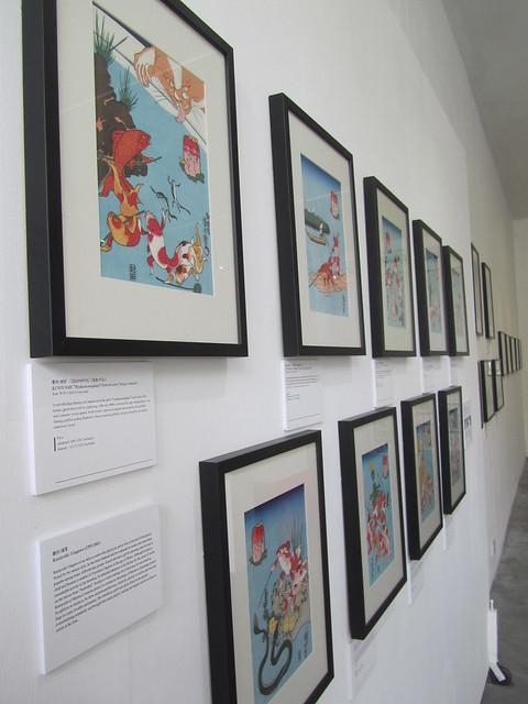 "part1 ""What is Ukiyo-e?"" (Japan Masters: Hokusai, Kuniyoshi, Hiroshige, Sharaku, Utamaro)"