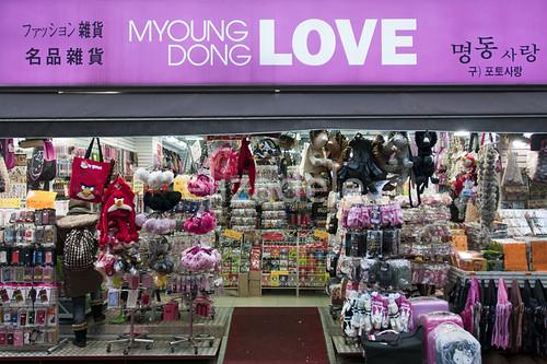 Myeongdong10web