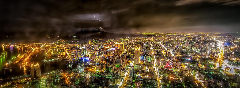 Kaohsiung Lightning