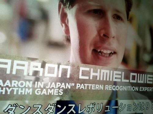 Pattern Recognition Expert. What an awesome title.