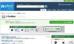 Baidu IME_2012-4-2_22-56-15