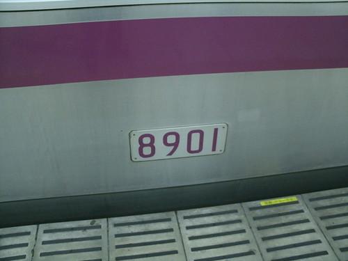 GEDC0095