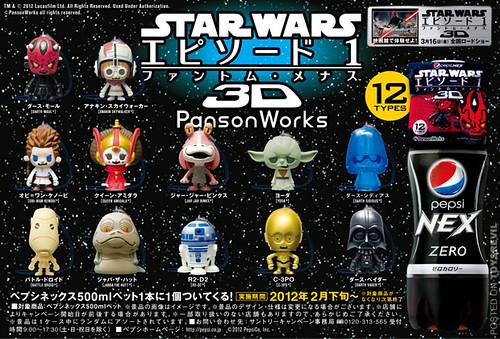 PANSONWORKS-STARWARS-PEPSI-01