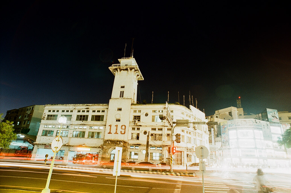 Old Fire Brigade Building Tainan
