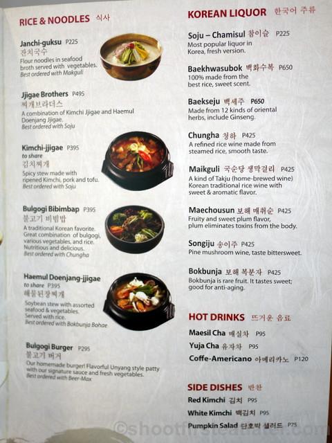 Bulgogi Brothers Manila menu-001