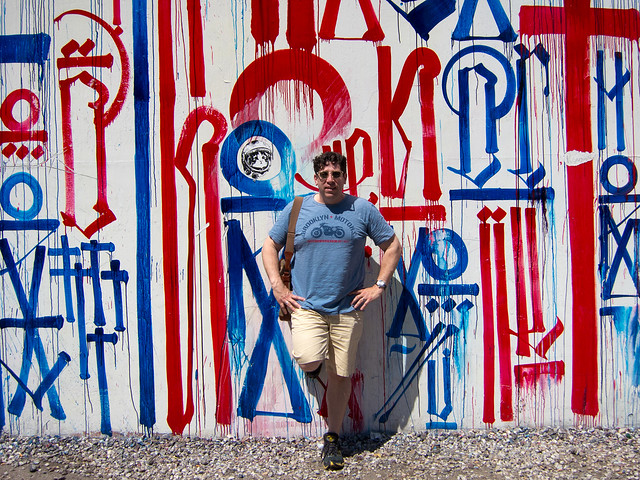 David in front of the RETNA wall on Houston