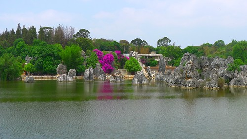 Lake at the Stone Forest, Shilin China
