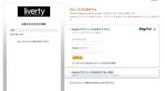 スクリーンショット 2012-05-19 15.00.23.png
