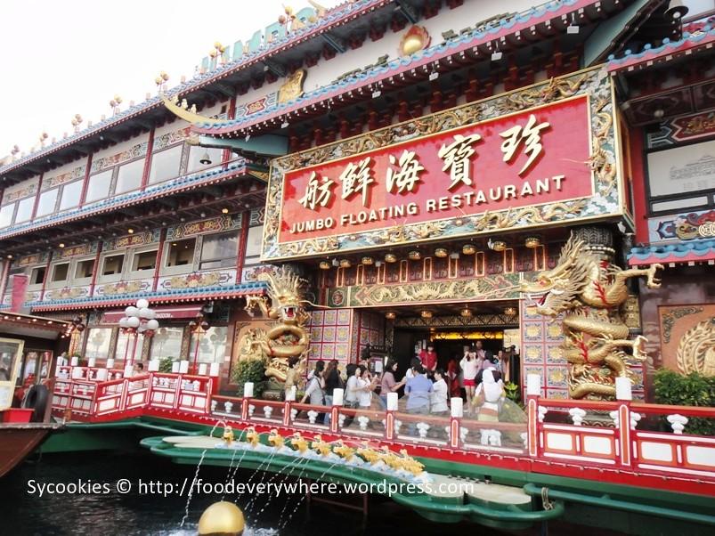 6.hk jumbo restaurant (7)