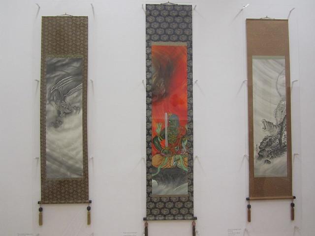 Kokoro: The Art of Horiyoshi III