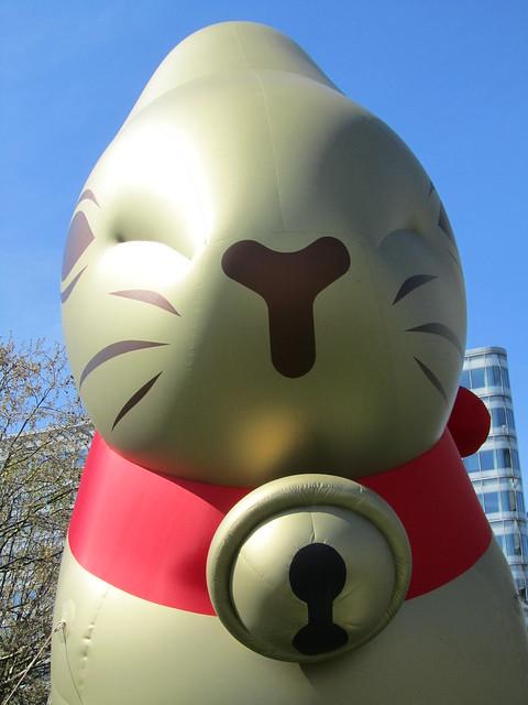Lindt Easter Bunny