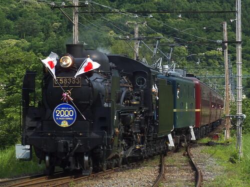 C58 363+デキ201(2000回運転) @上長瀞〜親鼻