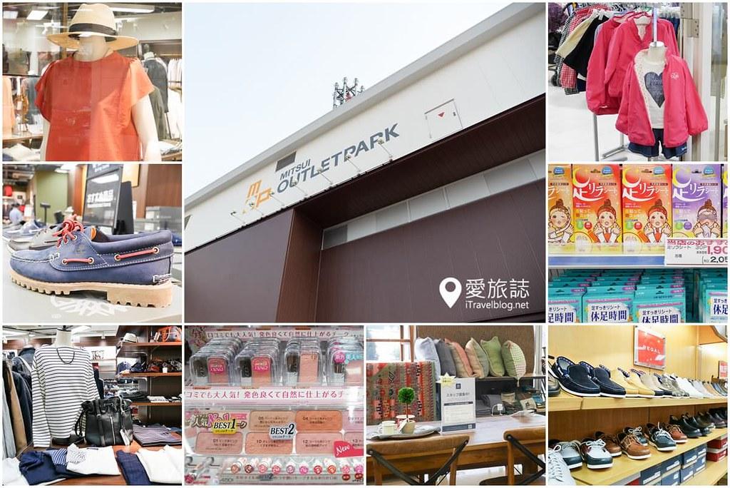《大阪购物商城》大阪鹤见三井畅货中心:居家休闲用品俗俗卖