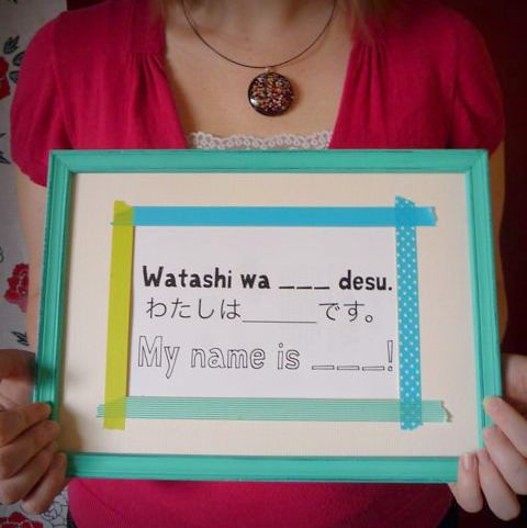 MMM3 / Japanese for Crafters