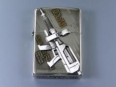 Rx-78-2 Beam Rifle Gundam Lighter (3)