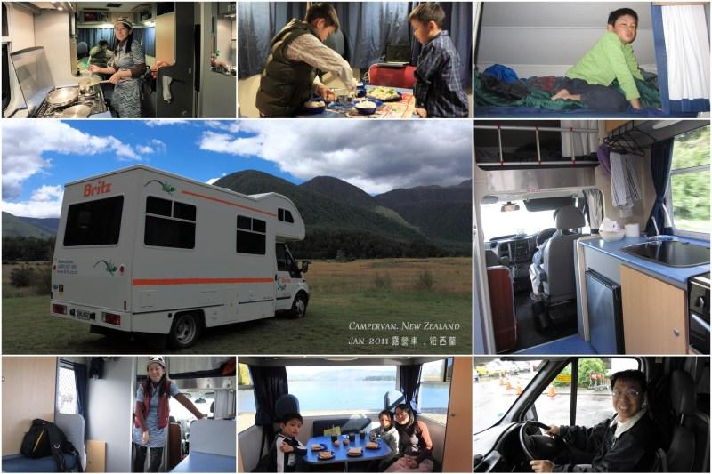 露營車內部總成