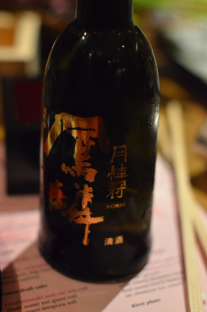 Horin JunMai Daiginjo - very fine sake; could barely taste alcohol; goes down smooth and silky