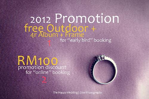 2012 Promotion