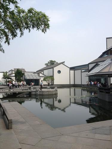 Suzhou Museum inner courtyard