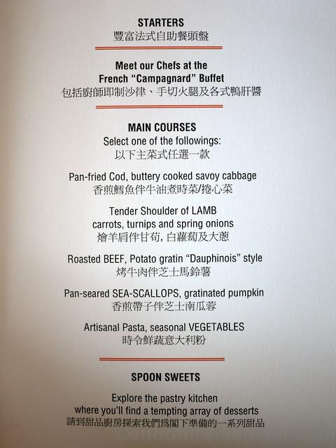 Spoon Sunday Lunch menu Hong Kong