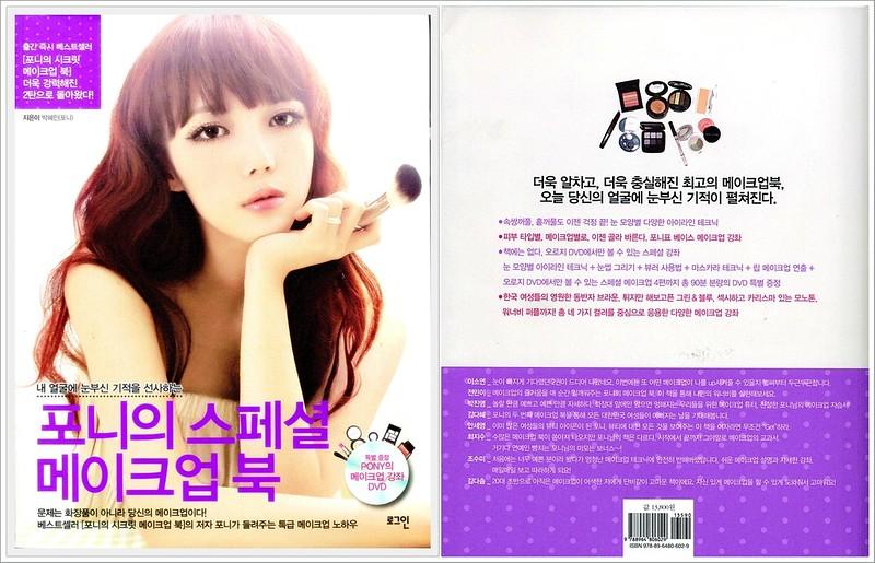 PONY MakeupBook_01-horz