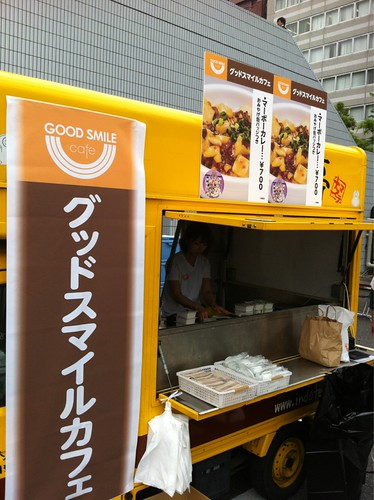 Good Smile Cafe's Mapo Curry stall (700 Yen)