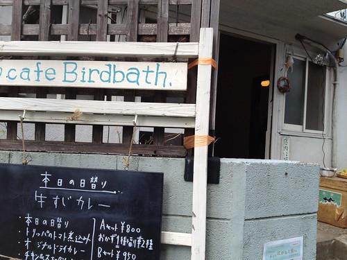 民家を改装したカフェ@cafe Birdbath